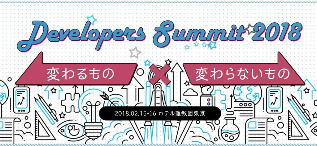 Developer Summit 2018